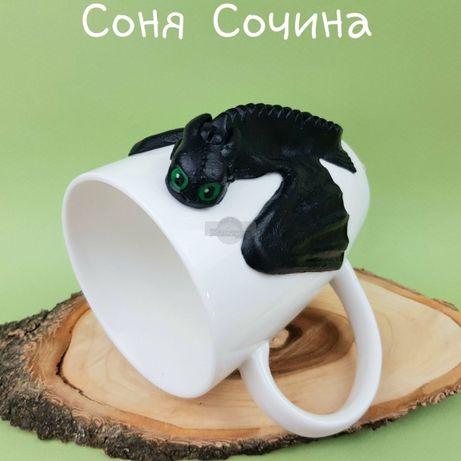 Чашка с декором Беззубик кружка подарок ручной работы полимерной глины