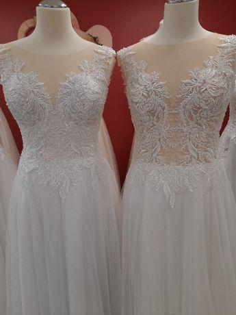 Suknie ślubne nowe polecam