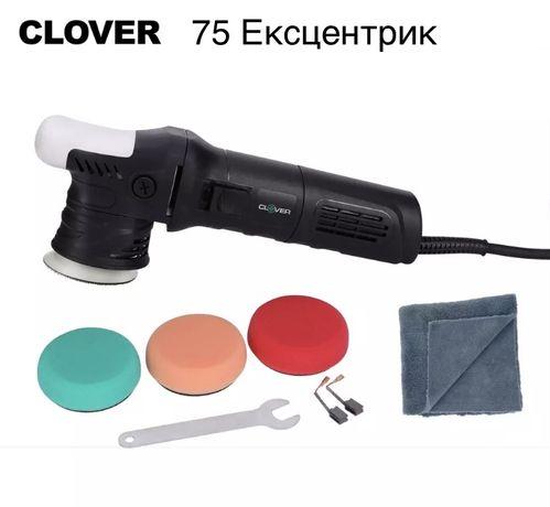 Полировальная машинка Clover 8 (75) эксцентрик Rupes Flex