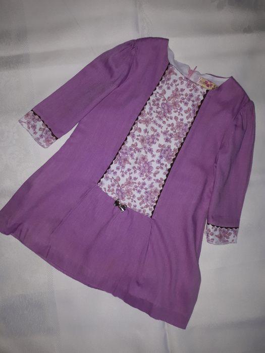 Нарядное платье для девочки Херсон - изображение 1