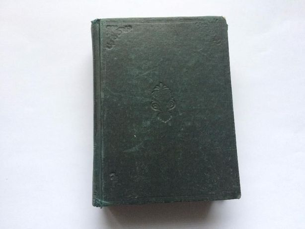 Słownik niemiecko (gotyk)/angielski 1910 r