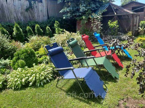 Садовое кресло шезлонг пляжный лежак пляжний 4-кольори 178 см