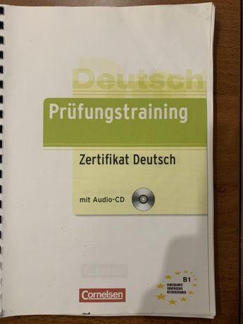 Підготовка до екзамену В1 з німецької мови