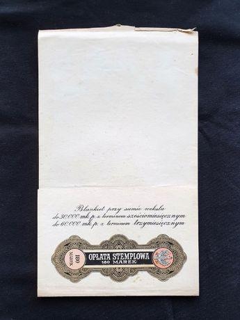 Stary dokument - blankiet wekslowy II RP , 1923, 180 mkp