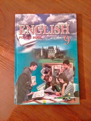English 9 клас. Оксана Карпюк