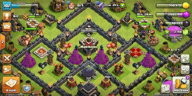 Продам аккаунты clash of clans и clash Royal