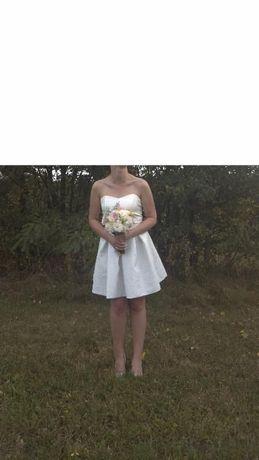 Śliczna biała sukienka na ślub cywilny bądź poprawiny