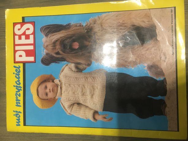 Журнал Мой приятель пёс , польский 1991 год, 196 наклеек из 200