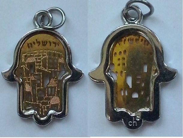 """Кулон-оберег """"Иерусалим"""""""