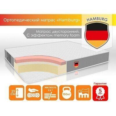 Матрац ортопедичний двосторонній Homefort «Hamburg» з пам'яттю Меморі