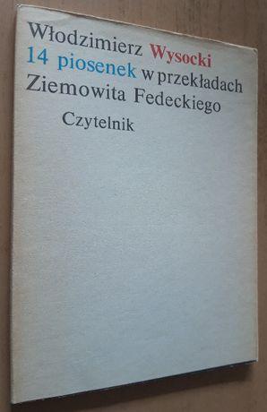 Włodzimierz Wysocki - 14 piosenek