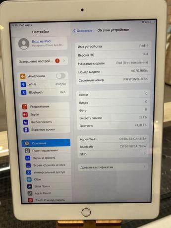 Б/У iPad 6-th Gen Wi-Fi 32Gb Silver 2018 MR7G2 Магазин Гарантия
