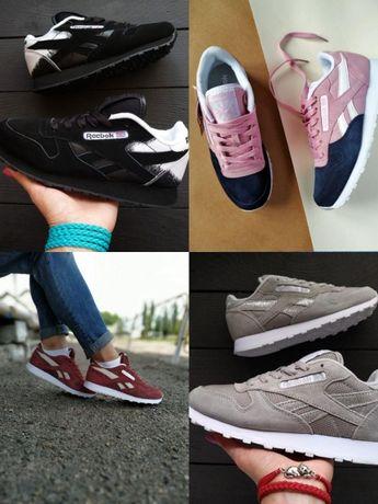 Скидка на последние размеры женские кроссовки Reebok classic (7 цветов