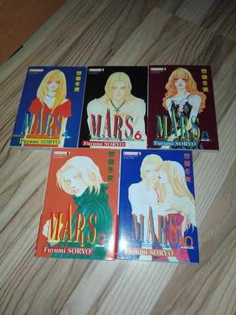 Mars manga, mangi