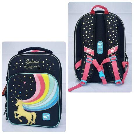 Рюкзак шкільний,фірма Yes!