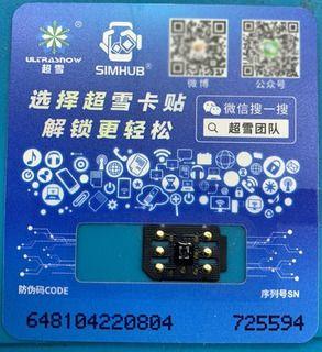 Heicard RS. Rsim iccid активация Iphone 6s 7 8 10 11