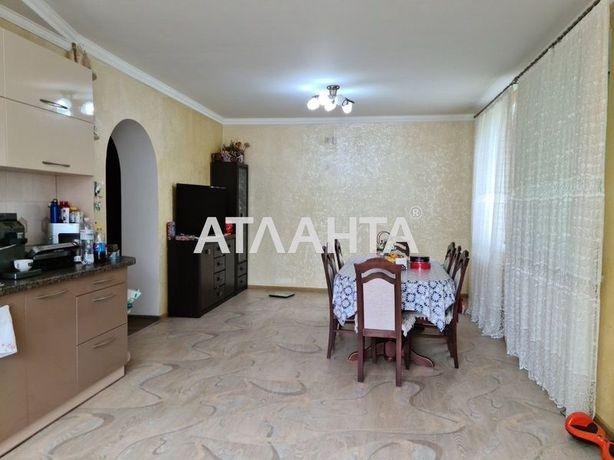 Просторный комфортный дом в центре Усатово. Рядом Слободка