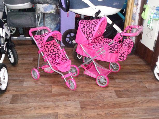 Nowy wózek dla lalek, Sklep i Komis RAMPA PKP (koło przejazdu)