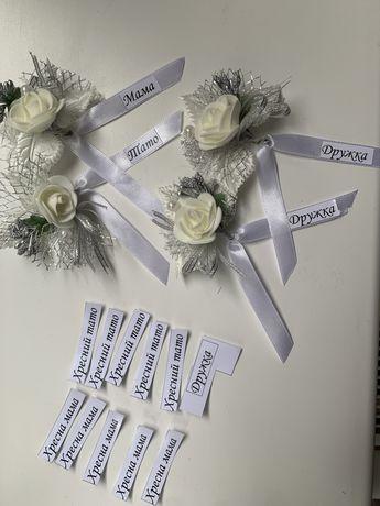 Букетики бутоньєрки бутоньерки на весілля