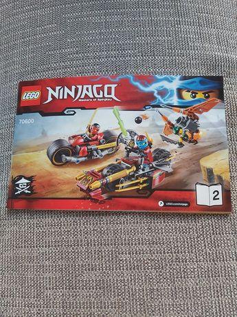 Lego Ninjago #70600