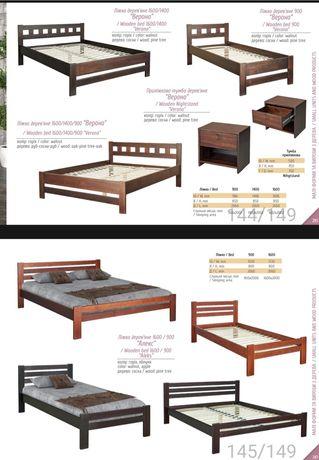 Дитячі та дорослі ліжка