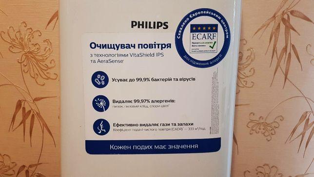 Продам Очиститель воздуха Philips 2000 площадь помещения до 79м2