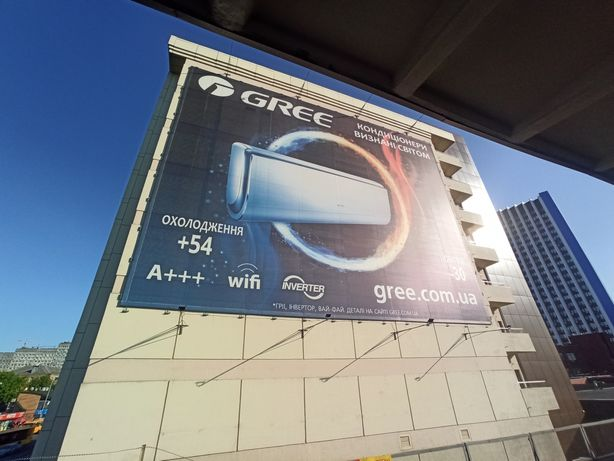 Рекламные баннеры, оракал, печать наружной рекламы !МЫ РАБОТАЕМ!