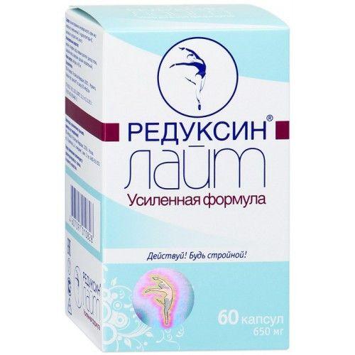 Редуксин Лайт. Усиленная формула 60 капсул Киев - изображение 1