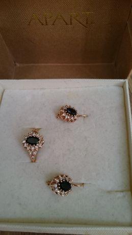 Złote kolczyki,pierścionek rozmiar 13, próba 365