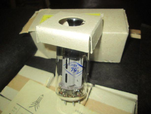 Лампа ГУ-50 пентод генераторний