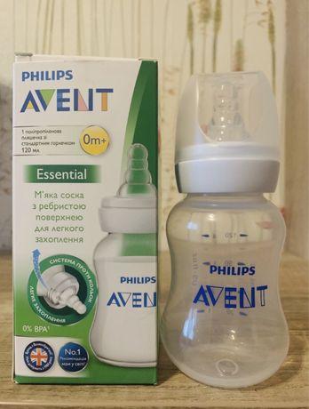 Бутылочка для кормления Philips Avent Essential 120ml 0m+
