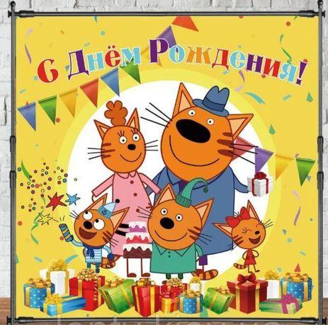 Баннер Три кота  виниловый