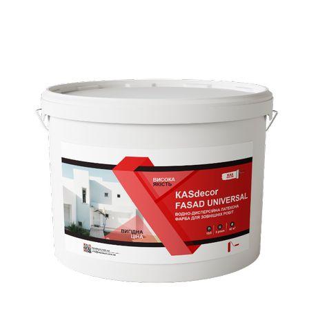 Фарба водно-дисперсійна для зовнішніх робіт КASdecor Fasad 10л