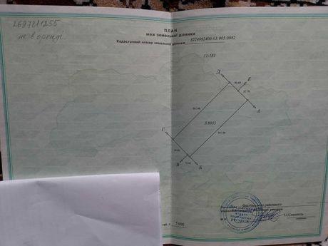 Продам земельний пай в с.Дідівщина Фастівського району