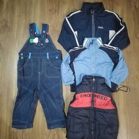 92-98 chłopiec paka ubranek kurtka bezrękawnik i inne