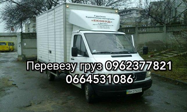 Перевозка мебели различных грузов квартирный переезд