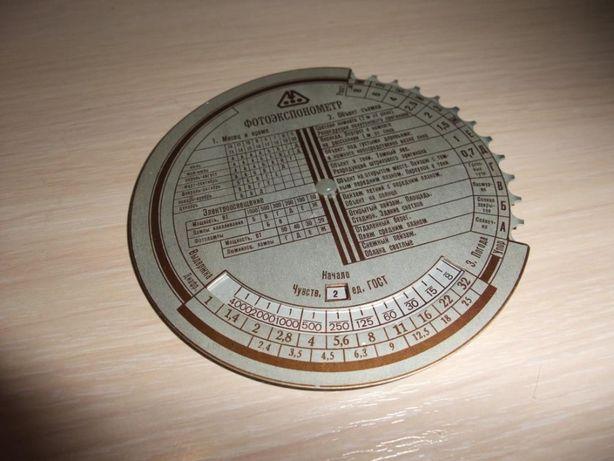 Фотоэкспонометр ФТ-1