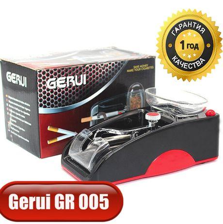 Электрическая машинка для набивки сигарет Gerui GR5 - 12 - 005