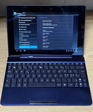 планшет Asus TF300T ДОКстанция / 32Gb SSD / 1 Gb RAM ! Магазин ! 759