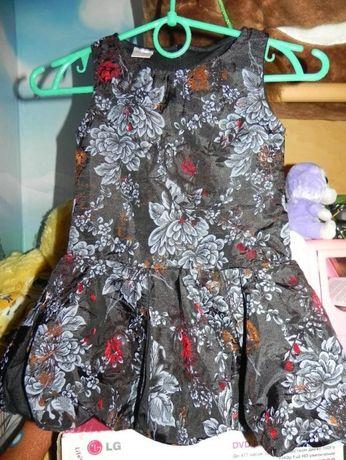 сарафан платье смотрится нарядно