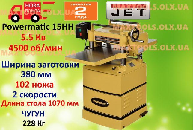 Рейсмус Рейсмусовый станок JET Powermatic 15HH ножи Helical (209HH)