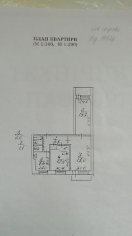 Продам 3-комнатную квартиру на Левобережном