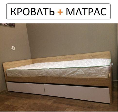 Кровать + Ортопедический Матрас 80х190 + Ящики. Качество ИКЕА. ОДЕССА