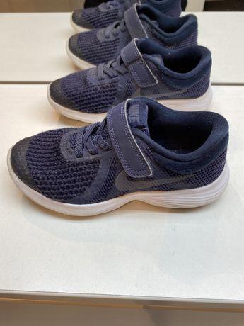 Buty chłopięce NIKE, rozm. 27,5, dl. wkładki 16,5cm