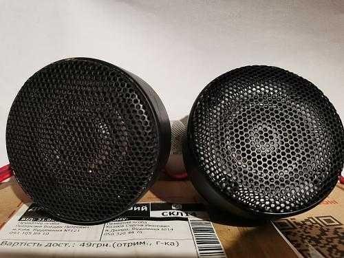 Твитера  SB Acoustics  SB29RDNC- C000 - 4 с корпусами (SQ)