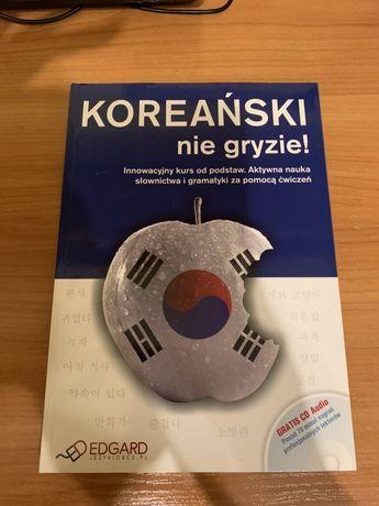 Koreański kurs od podstaw