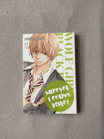 """Manga """"Wilczyca i czarny książe"""" tom 1"""