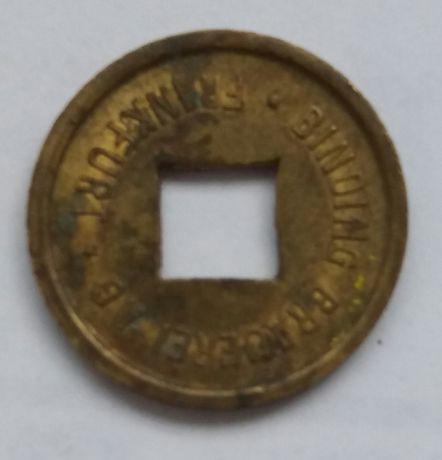 **SN żeton Token/Medaille Jeton Binding-Brauerei AG Frankfurt