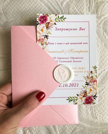 Запрошення на весілля, пригласительное, бонбонєрки, подарки гостям