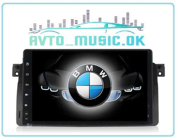 Штатная магнитола BMW E46 Android 9.0 2Gb RAM, USB, GPS DSP!!!